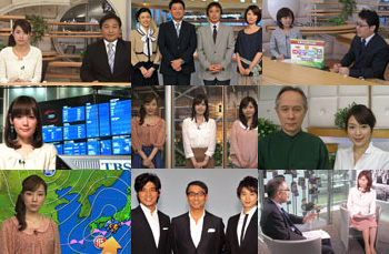 TBSニュースバード - 有料放送・...