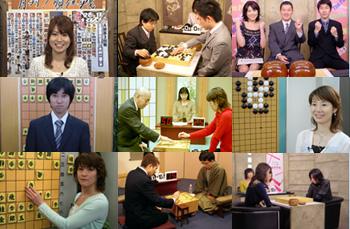 囲碁 将棋 チャンネル 番組 表